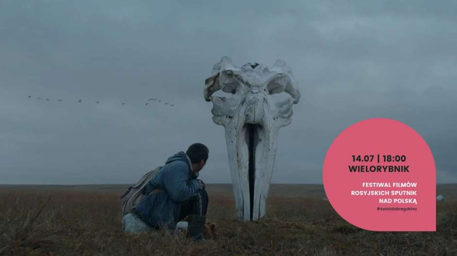 Wielorybnik w Kinie Światowid