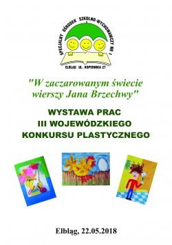 """III Wojewódzki Konkurs Plastyczny """"W zaczarowanym świecie wierszy Jana Brzechwy"""""""