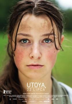"""""""Utoya, 22 lipca"""" w DKF"""